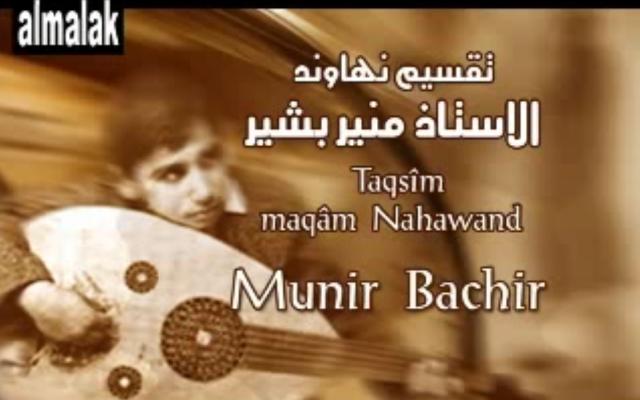 Irakisk musik