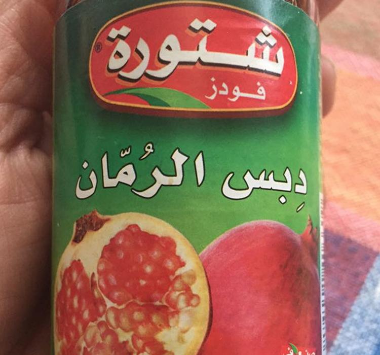 Köp färdig granatäppelsirap